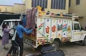 जननी सुरक्षा योजना की मखौल: लोडिंग वाहन में हुआ प्रसव