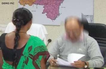 पति की मौत के बाद इस महिला को पांच साल से सता रहा अधिकारी