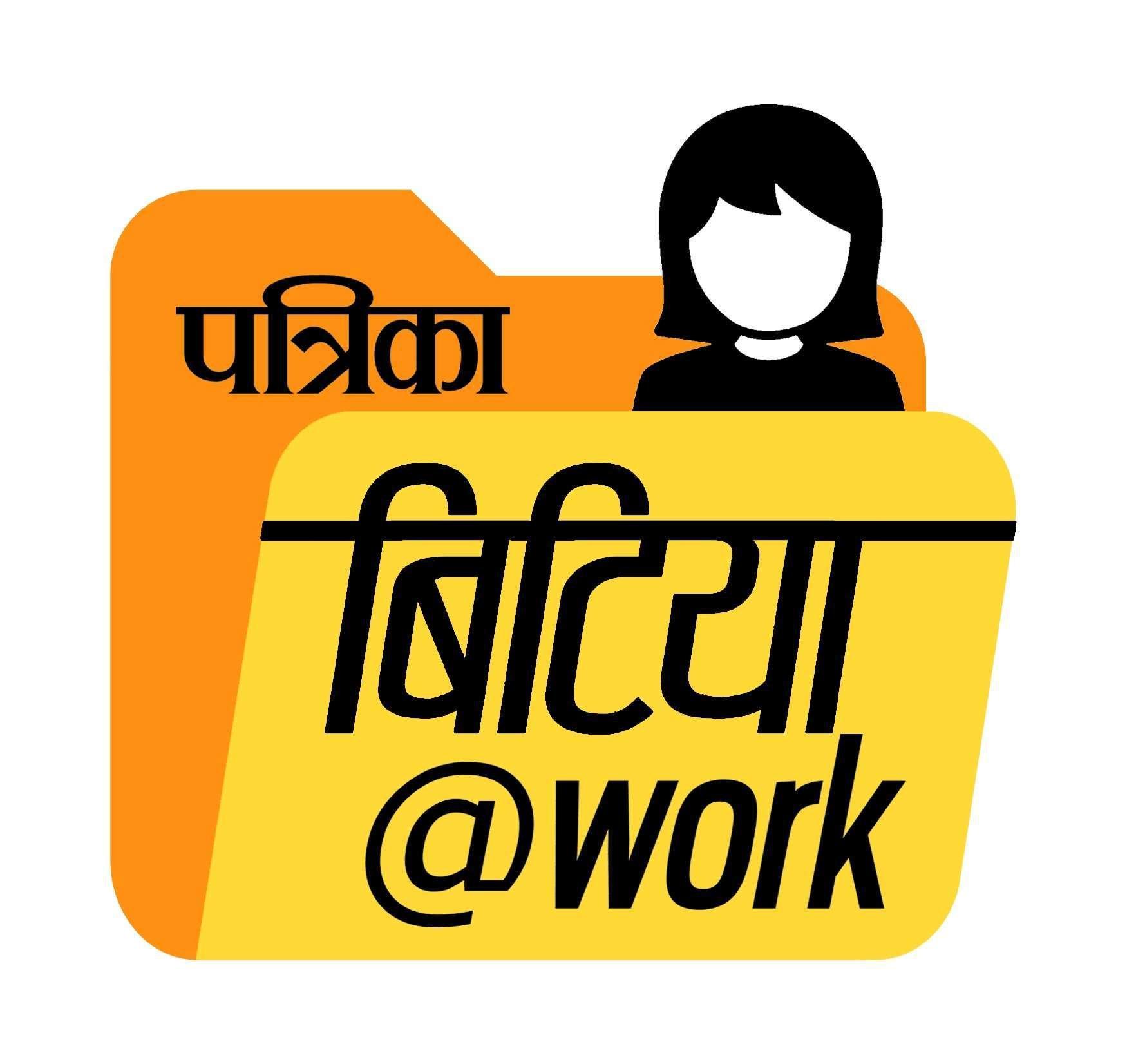 BitiyaWork: Tamilnadu, Chennai, Bitiya, Doughter