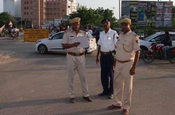 घटना के तीसरे दिन कार चालक के खिलाफ मामला दर्ज