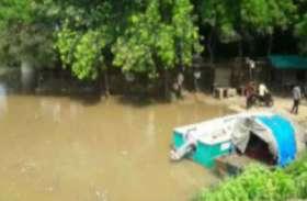 बाढ़ में फंसे दो मरीजों ने इलाज के अभाव में तोड़ा दम, प्रशासन के धरे रह गये इन्तजाम
