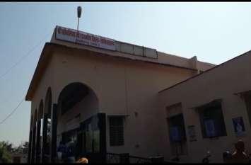चित्तौडग़ढ़ में कहां पर मेडिकल कॉलेज के लिए मिल गई जमीन
