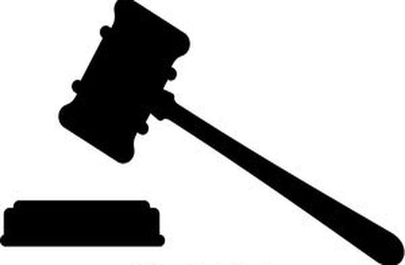 बंधक बना दुष्कर्म करने के आरोपी को 10 वर्ष कठोर कारावास