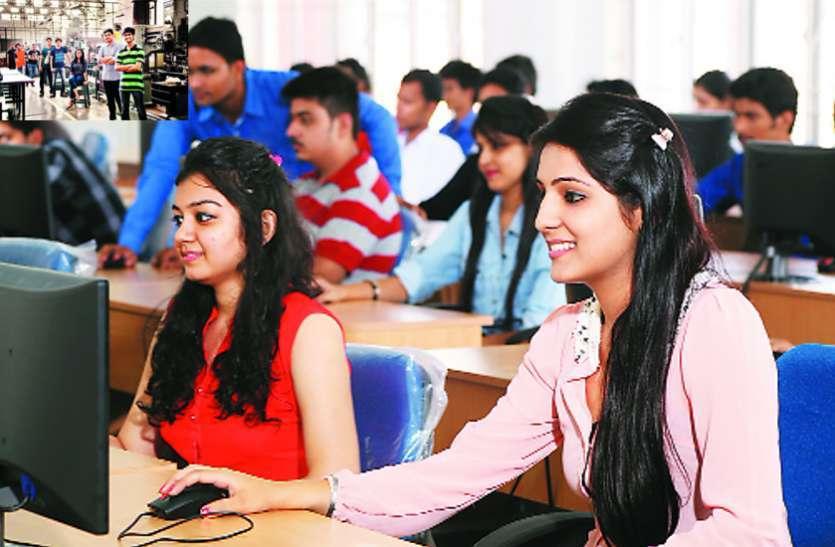 राजस्थान के छात्रों की इस विषय में रुचि नहीं, अब दूसरे राज्यों के छात्रों से भरेंगे सीट