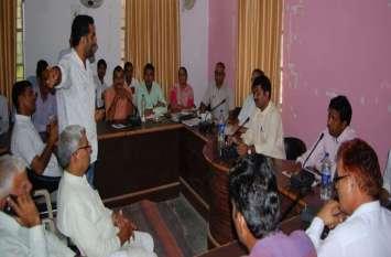चिड़ावा में पंचायत समिति की बैठक, पुराने मुद्दों पर उलझी चर्चा
