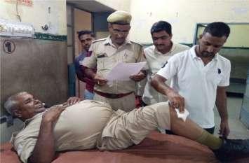 पुलिस ने रोका तो हाथापाई पर उतरा युवक