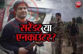 Gangster Papala Encounter: सरेंडर या एनकाउंटर, 50-50 हजार के इनामी राहुल और अशोक को दबोचा