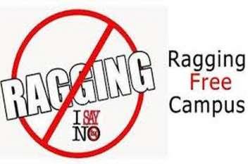 रैगिंग के खिलाफ एन्टी रैगिंग कैम्पेन शुरू