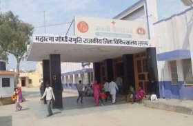 प्रदेश के सरकारी अस्पतालों को मेडिकल कॉलेज में क्रमोन्नत करने की कवायद शुरू