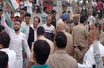 भाजपा विधायक ने नेहरू परिवार को बताया था अय्याश, कांग्रेसियों ने ऐसे दिया जवाब, देखें Video