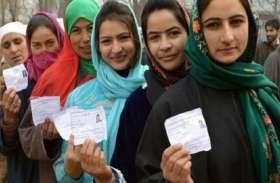 जम्मू-कश्मीर में पहली बार चुनाव, 23 सितंबर को जारी होंगी फाइनल वोटर लिस्ट