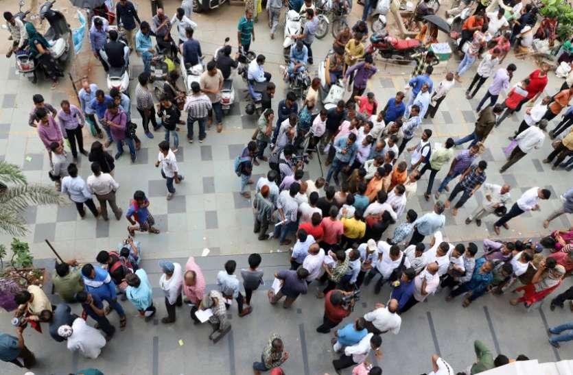 Ahmedabad: जानें अब कहां समय से एक घंटे जल्दी खुलेगा आरटीओ, छुट्टी के दिन होगा कामकाज