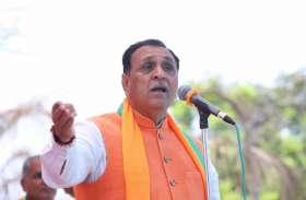 Gujarat recession: मंदी को लेकर ये क्या बोल गए गुजरात के मुख्यमंत्री