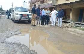 टूटी-फूटी सड़के देखने कौन निकला शहर में, उभरी जनता की पीड़ा