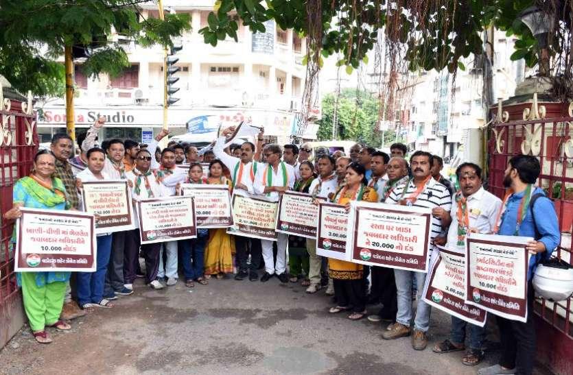 Vadodara news : कांग्रेस की मांग, मनपा भरे जुर्माना