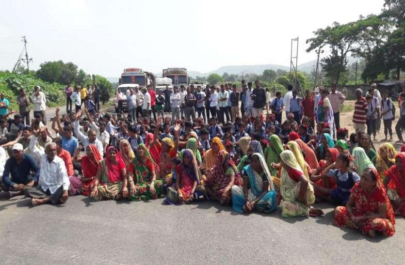 Ahmedabad news : ग्रामीणों ने किया चक्काजाम