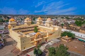 रामराजा सरकार की एकांत में कर सकेंगे साधना