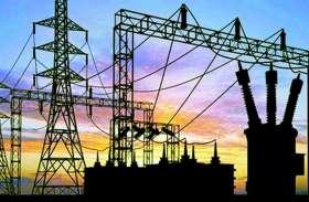 कलक्टर के आदेश के बाद विद्युत निगम ने दर्ज करवाया मामला