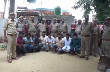 Hapur: ये बदमाश फर्जी चोरी कर ऐसे कमाते थे करोड़ों रुपये- देखें वीडियो