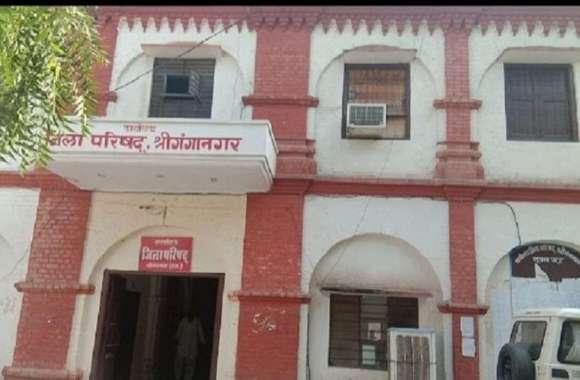 प्रदेश में श्रीगंगानगर जिला परिषद ऐसी जिसकी 336 ग्राम पंचायतें ऑनलाइन, सिर्फ ऑनलाइन से भुगतान