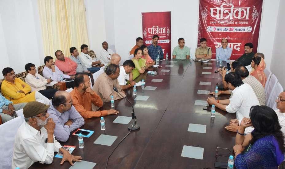 Issue of development of Singrauli, discussed in patrika Samvad program