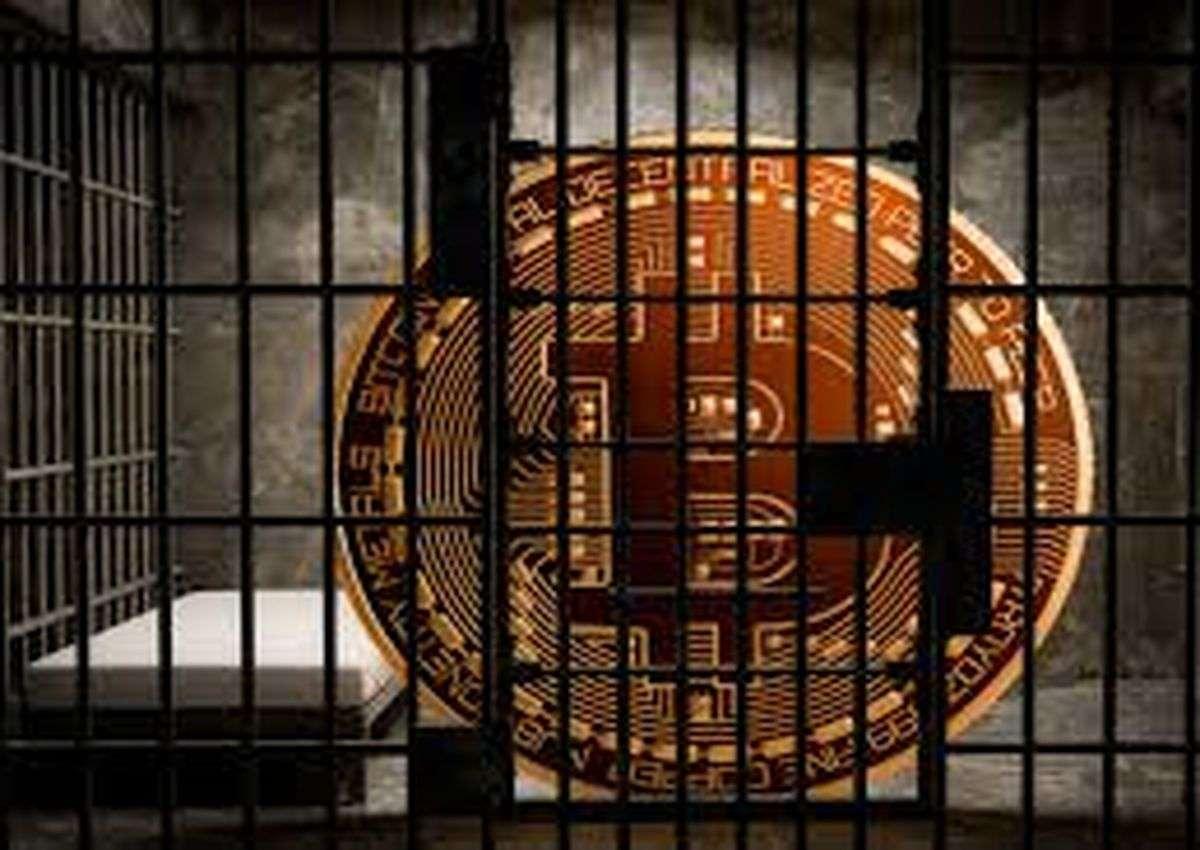 Crypto currency fraud News; निवेशकों से धोखा कर भाग गया था प्रमोटर गौतम लाठिया