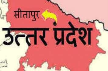 राज्य महिला आयोग की सदस्या ने किया इस जिले का दौरा, महिला संबंधी अपराधों पर दिए आवश्यक दिशा निर्देश...