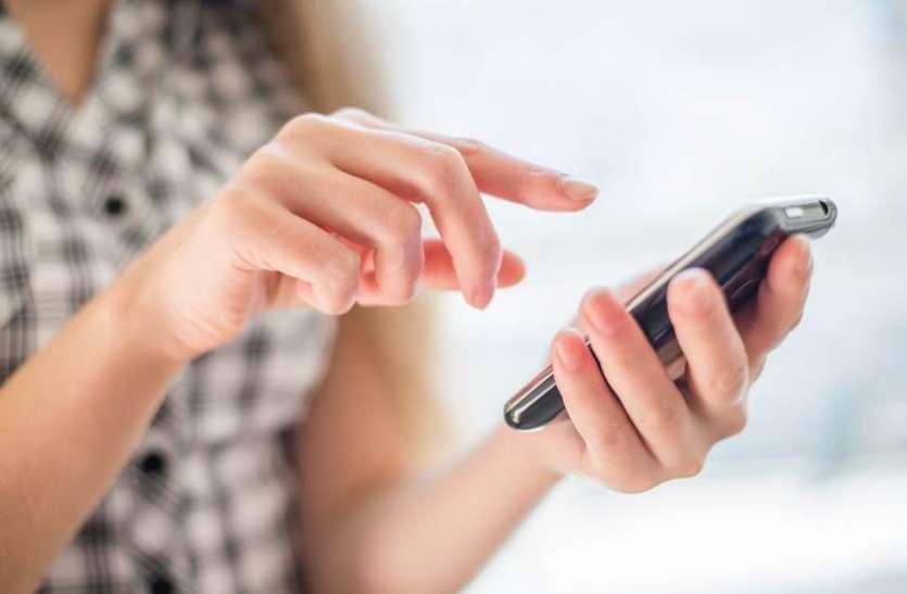 नए साल में बीएसएनएल मोबाइल धारकों को मिलेगा फोर जी नेटवर्क, सस्ता मिलेगा डाटा