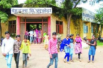 स्वैच्छिक तबादले के बाद शिक्षकों के पद खाली, गड़बड़ाई शिक्षण व्यवस्था