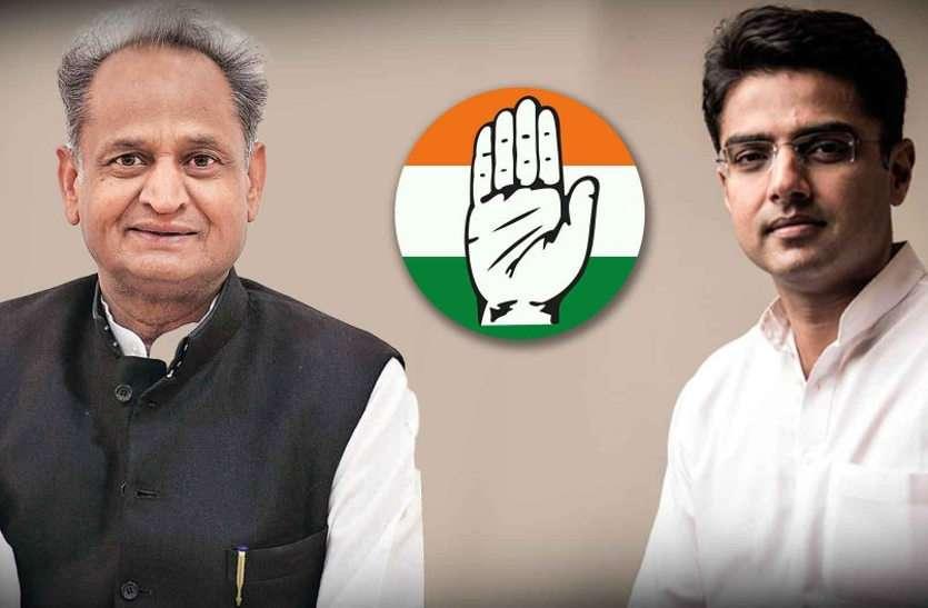 राजस्थान में अभी नहीं होगा मंत्रिमंडल विस्तार, बसपा विधायकों का अभी मंत्री बनना मुश्किल!