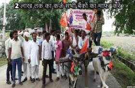 किसानों ने बैलगाडिय़ों व ट्रैक्टरों से निकाली रैली