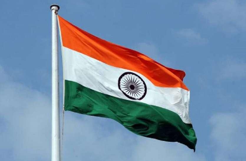 Watch Video: अमरीकी सैनिकों ने बजाया भारतीय राष्ट्रगान, विदेशों में बढ़ा हमारा मान