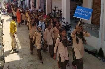 चुप्पी तोड़ो कार्यक्रम के तहत निकाली जागरूकता रैली