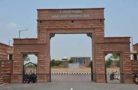 आयुष शिक्षा को राजस्थान में लगा तगड़ा झटका, दो काउंसलिंग के बाद भी खाली रह गई आधी सीटें