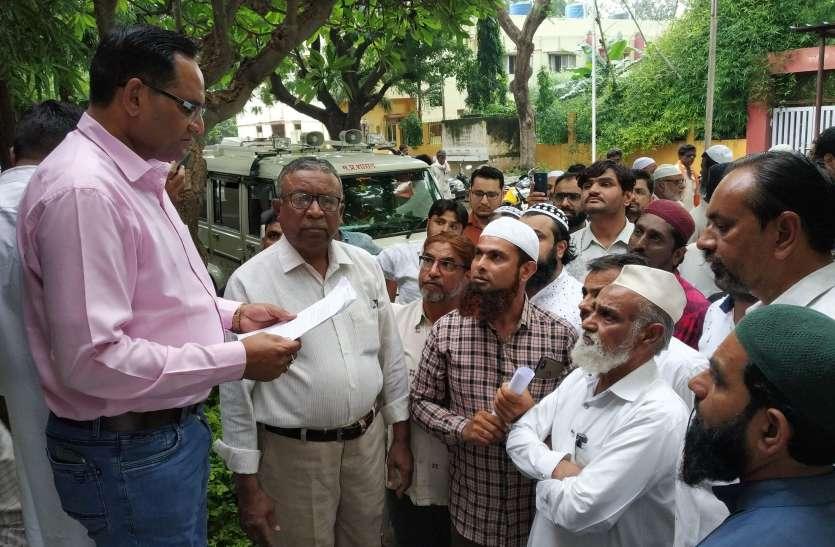 होशंगाबाद में हुई घटना के विरोध में मुस्लिम समाज ने सौंपा ज्ञापन