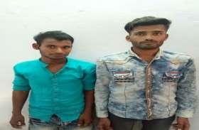 चोरी की पांच मोटरसाइकिल जब्त, दो गिरफ्तार