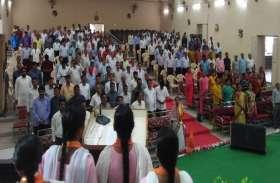 राजस्थान शिक्षक संघ राष्ट्रीय : भारतीय संस्कृति और राष्ट्र निर्माण में शिक्षकों के सकारात्मक सहयोग की जरूरत