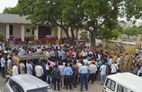 निकाली रैली, दिया धरना, जताया आक्रोश