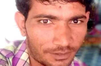 युवक का शव मिला, हत्या का मामला दर्ज