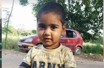 VIDEO: जन्मदिन मनाए जाने से खफा ताई ने भतीजे को दी मौत, ईंटों से दबाकर रखा शव, दुर्गंध आने पर खुला राज