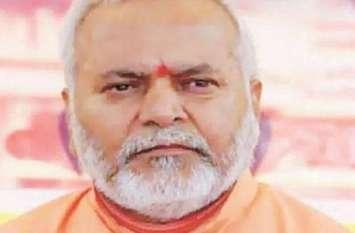 दिग्गज सपा नेता ने Swami Chinmayanand को दिया यह नाम, जानकर आ जाएगी हंसी
