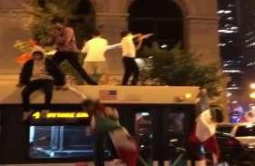 VIDEO: मेक्सिको में ट्रंप टावर के पास लोगों ने स्वतंत्रता दिवस का जश्न मनाया