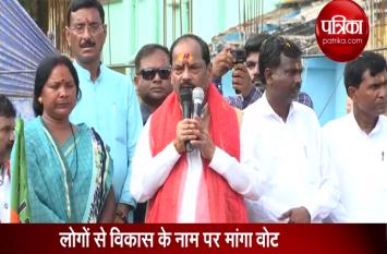 Video: सीएम रघुबर दास ने प्रदेश के लोगों से की इस बात की अपील
