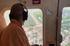 CM योगी आदित्यनाथ ने किया हवाई सर्वेे, ऐसा दिखा बनारस में आयी बाढ़ का नजारा