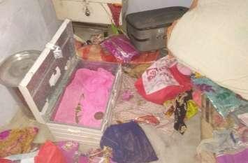 घर में सोई महिला को नशीली दवा सुंघाई, दिनदहाड़े चुराए गहने व नकदी