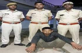 व्यापारी की लूट के बाद हत्या का मामला, पांचवा आरोपी भी दबोचा