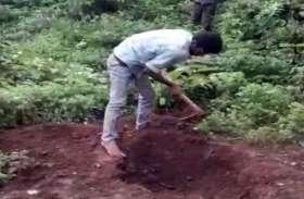 जादू टोने के संदेह पर भाई की हत्या कर जंगल में गाढ़ दिया शव