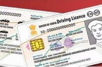 नए ट्रैफिक कानून की डर से ड्राइविंग लाइसेंस के लिए RTO में उमड़ी भीड़