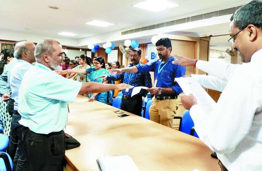 बैंक कर्मियों को हिंदी में कार्य करने की दी प्रेरणा
