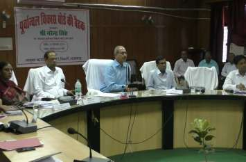 आजमगढ़ की बैठक में सीएम के सलाहाकार भी रहे मौजूद, तैयार की गई विकास की रूपरेखा